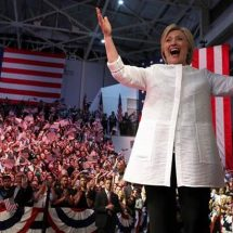 History made as Clinton secures US presidential nomination