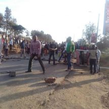 MMU Student Shot During Demos survive with bullets