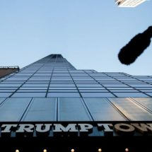 Trump's tower under pressure