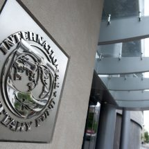 IMF Staff Concludes Visit to Ghana