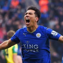 Wanted by Allaves, Leicester City's Ulloa set to submit transfer request
