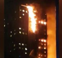 Grenfell Towers Engulfed In Flames,Several People Feared Dead